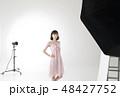 白ホリ スタジオ撮影イメージ 48427752