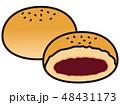 あんぱん パン 菓子パンのイラスト 48431173
