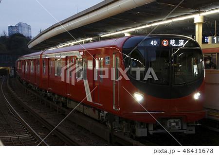 地下鉄丸ノ内線2000系 48431678