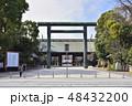 靖国神社 第二鳥居(青銅大鳥居)東京都千代田区 48432200