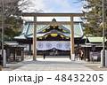 靖国神社 中門鳥居(東京都千代田区) 48432205