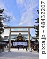 靖国神社 中門鳥居(東京都千代田区) 48432207