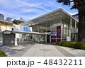 靖国神社 遊就館(東京都千代田区) 48432211