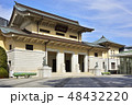 靖国神社 遊就館(東京都千代田区) 48432220