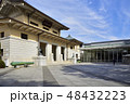 靖国神社 遊就館(東京都千代田区) 48432223