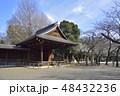 靖国神社 能楽堂(東京都千代田区) 48432236