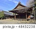 靖国神社 能楽堂(東京都千代田区) 48432238