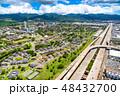 ホノルル 風景 ハイウェイの写真 48432700
