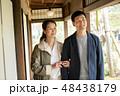 夫婦 旅行 日本家屋の写真 48438179