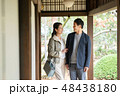 夫婦 旅行 日本家屋の写真 48438180