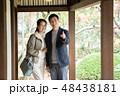 夫婦 旅行 日本家屋の写真 48438181
