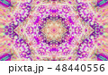 Abstract Colorful Painted Kaleidoscopic Graphic 48440556