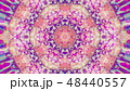Abstract Colorful Painted Kaleidoscopic Graphic 48440557