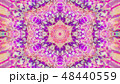 Abstract Colorful Painted Kaleidoscopic Graphic 48440559