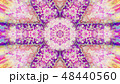 Abstract Colorful Painted Kaleidoscopic Graphic 48440560