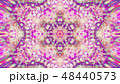 Abstract Colorful Painted Kaleidoscopic Graphic 48440573