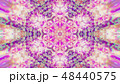 Abstract Colorful Painted Kaleidoscopic Graphic 48440575