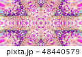 Abstract Colorful Painted Kaleidoscopic Graphic 48440579