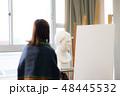 美術 アトリエ アートの写真 48445532