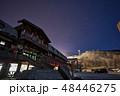 日本 夜 冬の写真 48446275