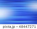 背景 発光 光のイラスト 48447271