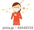 花粉症 花粉 女性のイラスト 48448558