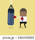 アフリカ人 アフリカ産 ボクシングのイラスト 48449889
