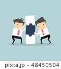 ビジネスマン 実業家 企業のイラスト 48450504