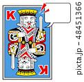 トランプの王様-メッセージ 48451366