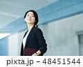 ビジネス ビジネスウーマン 女性の写真 48451544