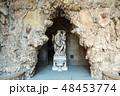 Florence, Tuscany, Italy, Entrance of the Buontalenti Grotto in Boboli Gardens. Unesco World 48453774