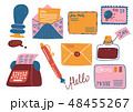 郵便 ポスト 配置のイラスト 48455267