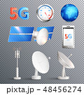 ネットワーク 通信 情報通信のイラスト 48456274