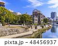 平和記念公園 原爆ドーム 48456937