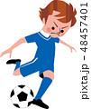 サッカー 48457401