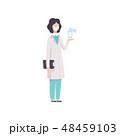 女性 メス 科学者のイラスト 48459103