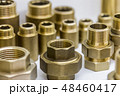 metal pipes, couplings and fittings. Plumbing, fixing pipes  48460417