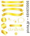 りぼんの帯 48465666