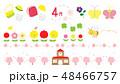 幼稚園 保育園 セットのイラスト 48466757