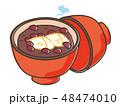 おしるこ 汁粉 もちのイラスト 48474010