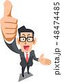サムズアップ 紹介 ビジネスマンのイラスト 48474485