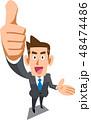 サムズアップ 紹介 ビジネスマンのイラスト 48474486