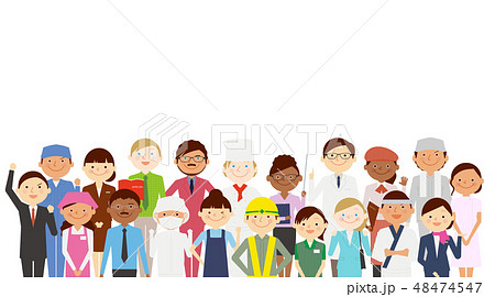 外国人 様々な仕事 働く人々のイラスト素材 48474547 Pixta