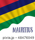 12 March, Mauritius Independence Day background 48476049