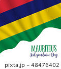 12 March, Mauritius Independence Day background 48476402