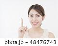 ビューティ・おすすめ 48476743