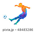 Abstract professional soccer player quick shooting a ball from splash of watercolors 48483286