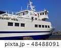 粟島汽船 48488091