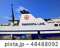 粟島汽船 48488092
