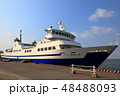 粟島汽船 48488093